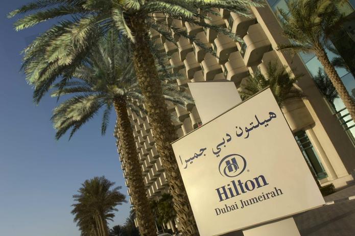 Hilton Dubai Jumeirah sign