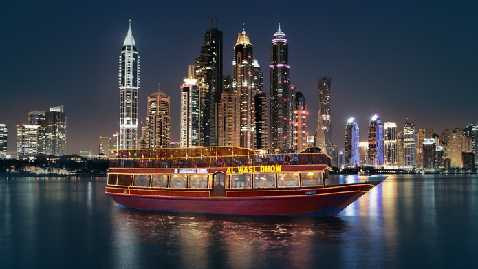 Al Wasl Dhow Boat