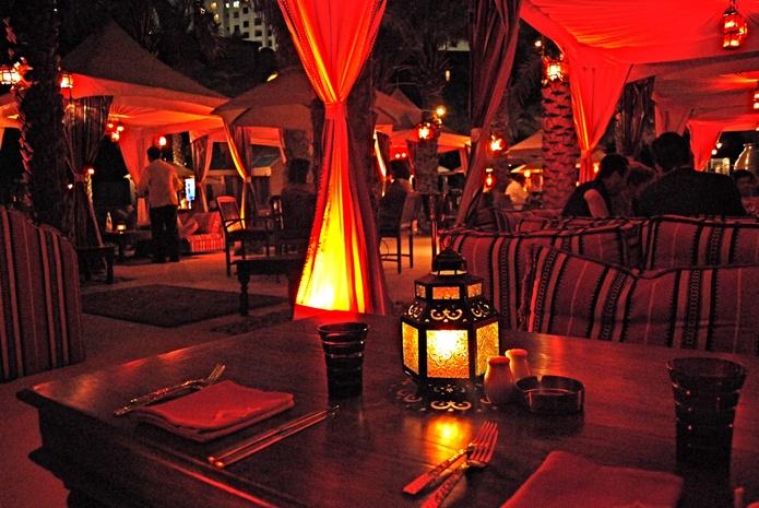 Amaseena Restaurant