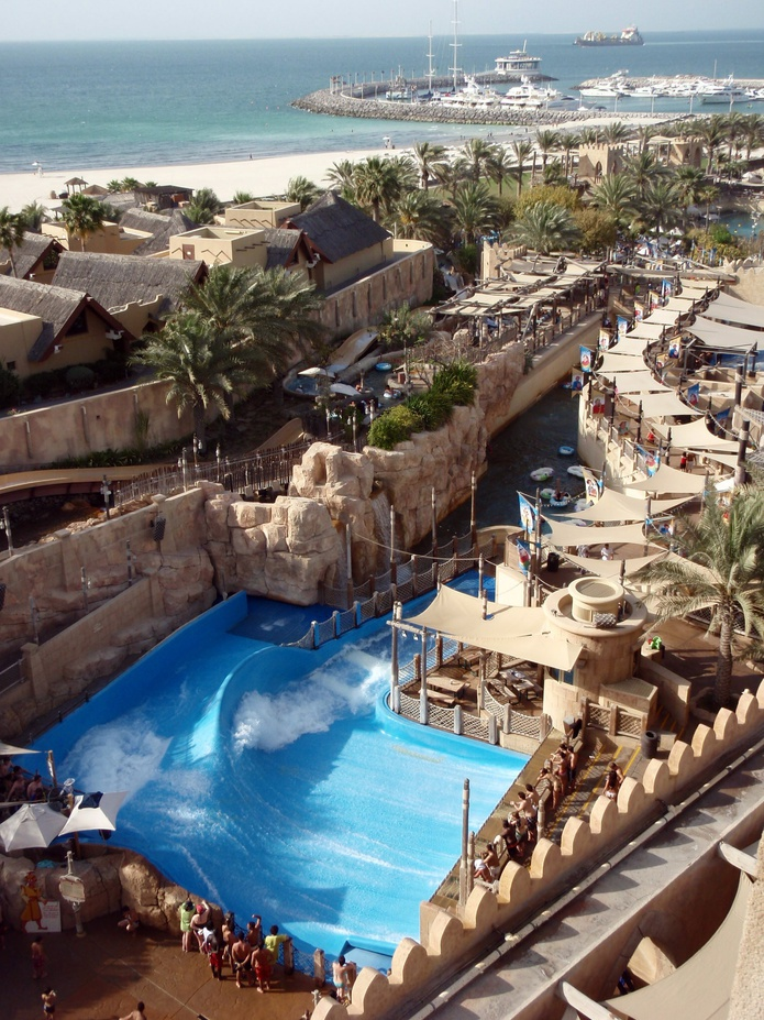 Wild Wadi Water Park from the highest slide