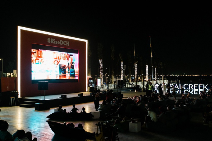 Rise Dubai Creek Harbour Open Air Cinema