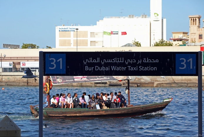 Water Taxi station at Bur Dubai