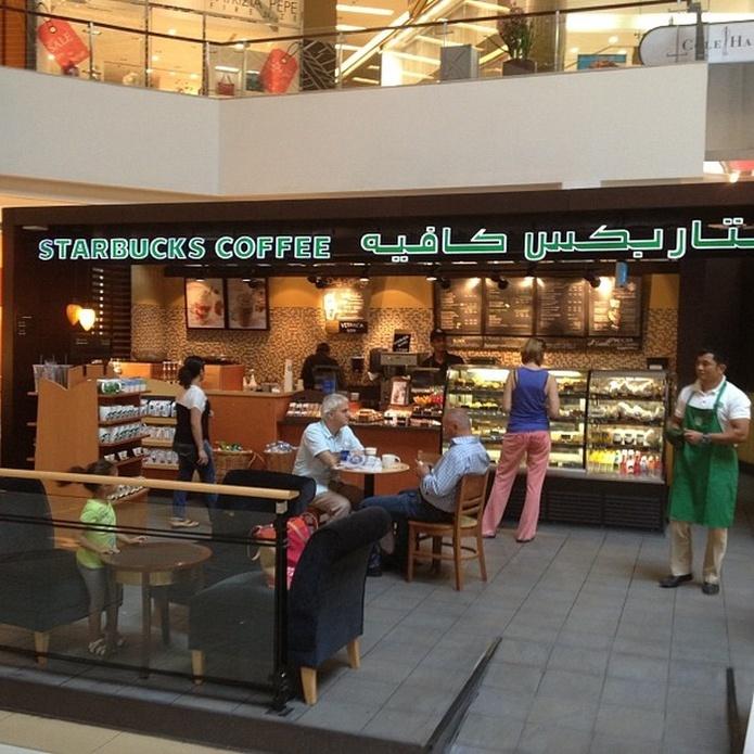 Starbucks in the Dubai Marina Mall